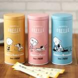 『スヌーピー』初期アートの缶入りコーヒー発売! レトロで優しいカラーが可愛い♪