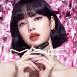 M・A・C、リサ(BLACKPINK)のビジュアルカードのプレゼントキャンペーンを開始!