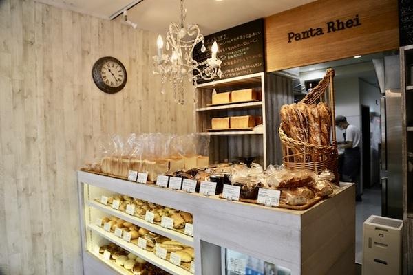 Boulangerie Panta Rhei店舗