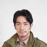 大谷亮平、『君と世界が終わる日に』出演 生き残りたちをまとめるリーダー役に