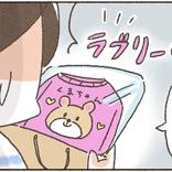 【漫画】姑からのプレゼント、どうすれば……。『姑とヨメのツッコミ上等!』Vol.2