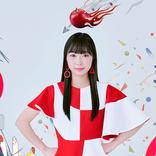 小林愛香、2ndシングル曲「Tough Heart」がTVアニメ『真・中華一番!』OP主題歌に決定 新ビジュアルや購入特典デザインも公開