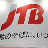 JTB中間決算、最終損失782億円