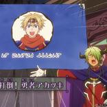 『魔王城でおやすみ』第8夜、姫の思い出の「アなんとか君」とは!?