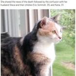 事故に遭った飼い猫を埋葬したはずが…数時間後に現れて家族が驚く(米)