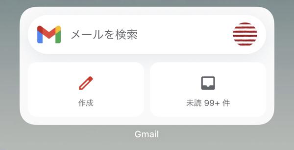IMG_6026D6AB3D6C-1