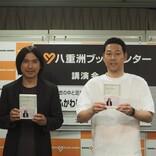ふかわりょうの「ガチの人生相談」に東野幸治が「胸アツ」アドバイス! ふかわエッセイ集は増刷決定