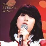 河合奈保子、テレビでの歌唱シーン満載のDVD-BOXが発売