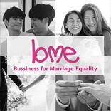 パナソニック、日本コカ・コーラなど134社が「同性婚」の法制化に賛同
