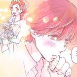 【前編】男性の星座別「この子と結婚したい…!」と感じたときに見せる言動って?