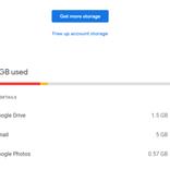 Googleフォト以外で、5つのストレージサービスを比較検討してみた