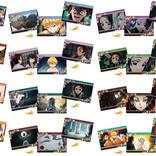 11/23の食玩は鬼滅カード、ツイステシール、コナン色紙に金のガンダムも!