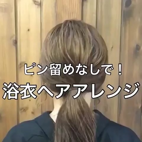 40代の着物姿に似合うかんざしヘアアレンジ☆