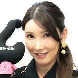熟女でかわいいAV女優・木村穂乃香 監督の圧に打ち克ち、無事にデビュー飾る