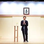 盲目の漫談家・濱田祐太郎が初単独ライブで毒舌三昧「R-1王者なんてひどいもんですよ」