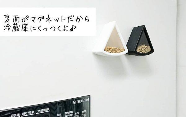 【キャンドゥ】マグネット付きが便利なスパイスケース
