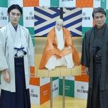 松本白鸚、坂田藤十郎さんをしのぶ「一つの時代が終わった」