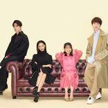 上白石萌音主演 1月期火曜ドラマに『恋つづ』スタッフ再集結、共演に菜々緒ら