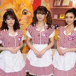 『極主夫道』川口春奈、カフェ店員に!?制服姿が可愛すぎる