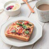 絶品トーストを作り置き!朝焼くだけの冷凍トーストレシピ