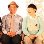鈴木おさむ・大島美幸夫妻、挙式を行った神社で長男の七五三参り