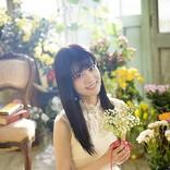 声優・大西亜玖璃、シングル『本日は晴天なり』でソロデビューへ