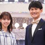 南原清隆&西野七瀬MC『歌唱王』12・10放送 1万2,857人が歌声競う