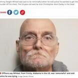 末期がんの男、25年前の殺人事件で「私がやった。後悔している」と警察に自白(米)