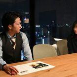 中村倫也が「かっこよすぎ」と話題のデートシーンも気になるのは… 『恋あた』切ない分岐点