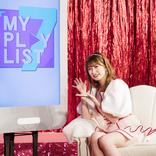 NMB48がYouTubeで独自の歌番組配信! 『MY PLAYLIST 7』でメンバーたちが推し曲選出