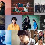 松任谷由実、TBSで39年ぶり歌唱!『CDTVライブ! ライブ!』3時間SPに出演