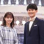 西野七瀬&南原清隆MC「歌唱王」に期待の声