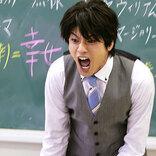 """山田裕貴の""""七変化""""っぷりにハマるファンが急増中!?"""