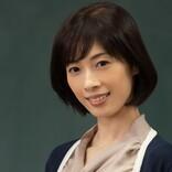 明日海りお、宝塚退団後TVドラマ初出演「声量の加減が分からず…」