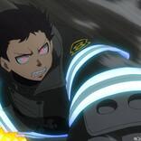 『炎炎ノ消防隊 弐ノ章』、第22話「滅亡の企み」のあらすじ&先行カット公開
