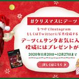 「デーツの日」を記念したクリスマスのSNSキャンペーンを実施