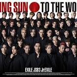 EXILE、14人体制での決意表明「RED PHOENIX」MV公開
