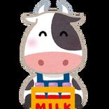 中小企業が開発した画期的牛乳。売上が伸び悩んだがあるアイデアで売上が倍増!!一体何をやった