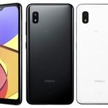 UQ mobile、エントリークラスの5.8型スマホ「Galaxy A21」