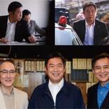 「警視庁強行犯係 樋口顕」シリーズが連ドラ化決定 主演・内藤剛志「全力を尽くして頑張ります」