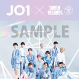 「JO1 × TOWER REOCRDS」コラボキャンペーン開催!