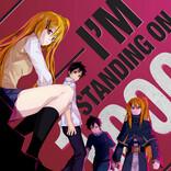 『100万の命の上に俺は立っている』、第9話の先行カット!BD BOX発売決定