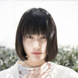 橋本愛、大森靖子の新曲に歌唱参加「大森さんはいつも、私の夢を叶えてくれる人です」