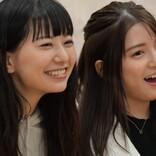 川島海荷、友人・新井郁との初仕事に笑顔「ずっと楽しみでした」