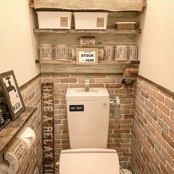 トイレのおしゃれなレイアウト3