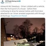 運転中に民家に衝突した18歳少年 玄関ドアが車に刺さったまま逃走図る(英)