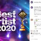 『ベストアーティスト2020』出演者&タイムテーブルを発表! 嵐、NiziU、LiSAは?