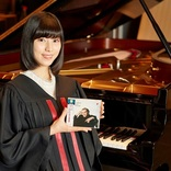 青島広志、石丸幹二、恩田陸らの『著名人が選ぶベスト・クラシック100極』も公開 べスクラ第1期50タイトルが発売