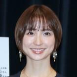 篠田麻里子、コロナ禍での出産・育児「楽しむより不安が大きかった」