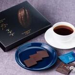 【カカオ72%】3つの産地のチョコを食べ比べ!『ハイカカオセレクション』の味の違いを徹底食レポ!